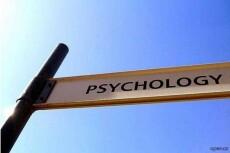 Напишу статьи по психологии 21 - kwork.ru