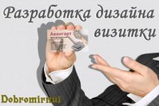 Слайд-шоу из ваших фотографий 7 - kwork.ru