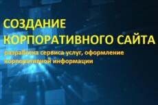 Уникальный дизайн Landing Page 12 - kwork.ru