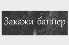 Дизайн веб страниц. Разработка макета 9 - kwork.ru