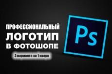 Сделаю шапку на  сайт или группу 21 - kwork.ru