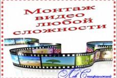 Озвучу текст, аудиокнигу, аудиоролик 8 - kwork.ru