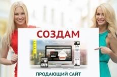 Сделаю 1 страницу электронного учебника 9 - kwork.ru