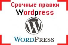 Настрою или создам форму заявки PHP для Landing Page 7 - kwork.ru