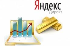 30 ручных ссылок в профилях сайтов с ТИЦ от 40 до 3000 33 - kwork.ru