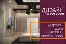 Моделирую в 3d max 17 - kwork.ru