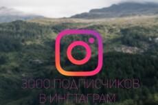 Удалю фон с вашего изображения 25 - kwork.ru