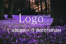 Иллюстрации 15 - kwork.ru