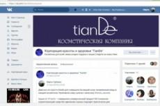 Напишу 10 конспектов для урока по ИЗО 14 - kwork.ru