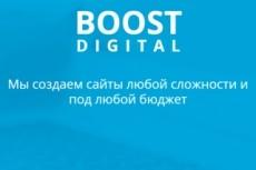 Сайт на Битрикс 9 - kwork.ru