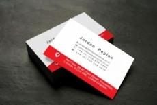Сделаю дизайн (визитных карточек) 45 - kwork.ru
