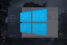 Напишу программу под Windows 53 - kwork.ru