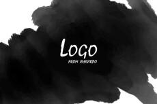 Создам креативный логотип 30 - kwork.ru
