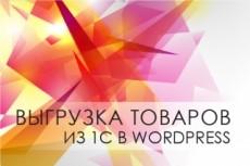 Работы по Joomla 28 - kwork.ru