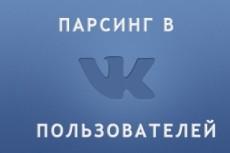 Настрою рекламную кампанию в Google Adwords 17 - kwork.ru