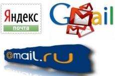 Удаленно установлю MS Office + антивирус 3 - kwork.ru