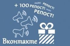 Выполню расшифровку аудио- и видеоматериалов 4 - kwork.ru