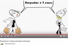 видеоролик рисованного видео 9 - kwork.ru