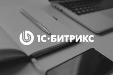 Доработаю DLE 5 - kwork.ru
