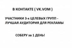 Профессиональное ведение e-mail рассылки организации 27 - kwork.ru