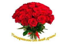 Новогоднее предложение! Персональное поздравление от Деда Мороза 6 - kwork.ru
