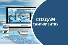 Сделаю листовки, флаеры, готовые к распечатке 28 - kwork.ru