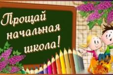 Готовые шаблоны фотокниги для ваших фотографий 36 - kwork.ru