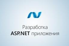 Создам сайт с нуля 3 - kwork.ru