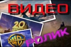 Красочная заставка для вашего видео или рекламы 35 - kwork.ru