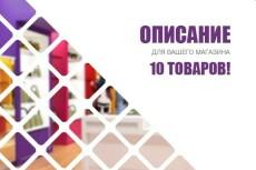 Уникальные Тревел-публикации 17 - kwork.ru