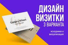 Визитки 28 - kwork.ru