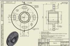 Выполню чертежи в программе Auto Cad и Kоmpas 3d 48 - kwork.ru