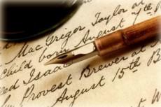 Эксклюзивные стихи, поздравления написанные для Вас 20 - kwork.ru