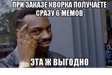 Ваше сообщение на ... 16 - kwork.ru