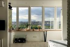 Планировка квартиры 21 - kwork.ru