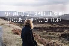Напишу рерайт 3 - kwork.ru
