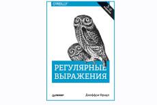 Сервис фриланс-услуг 64 - kwork.ru