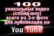 сделаю редирект партнерской или реферальной ссылки через blogger 4 - kwork.ru