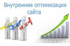 выгружу ключи конкурентов 4 - kwork.ru