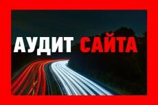 Юзабилити и UX 4 - kwork.ru