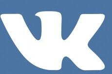 Выполню расшифровку аудио, видео материалов 28 - kwork.ru