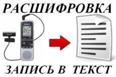 Заполню качественно 150 карточек товара 3 - kwork.ru