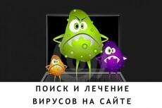 Верстка страницы сайта по готовому psd макету 5 - kwork.ru