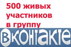 Зарегистрирую для вас хостинг 24 - kwork.ru