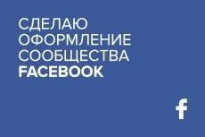 Сделаю дизайн визиток 31 - kwork.ru