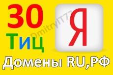 создам автонаполняемый сайт Wordpress 5 - kwork.ru