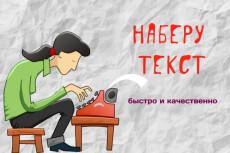 Создам контент для группы Вконтакте 4 - kwork.ru