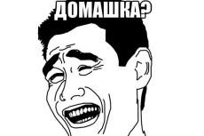 напечатаю текст любого формата 4 - kwork.ru