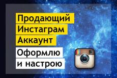 Добавлю 4000 просмотров в Youtube 43 - kwork.ru