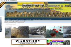 250 ссылок в статьях по вашей тематике 13 - kwork.ru